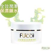 【FUcoi藻安美肌】全效潤澤凍膜70ml(保濕鎮定敷臉收斂)(FU-4)