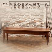 《餐椅【久澤木柞】》羽翼全實木收納凳(長)