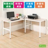 《DFhouse》頂楓150+90公分大L型工作桌(白楓木色)