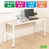 《DFhouse》頂楓150公分電腦辦公桌(白楓木色)