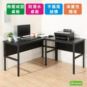 《DFhouse》頂楓150+90公分大L型工作桌(黑橡木色)