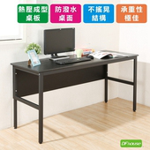 《DFhouse》頂楓150公分電腦辦公桌(黑橡木)