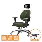 《GXG》人體工學 雙背椅 (鋁腳/升降扶手) TW-2994LUA5(請備註顏色)