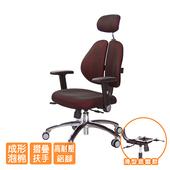 《GXG》人體工學 雙背椅 (鋁腳/摺疊升降扶手)  TW-2994 LUA1(請備註顏色)