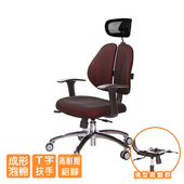 《GXG》人體工學 雙背椅 (鋁腳/T字扶手)  TW-2994 LUA(請備註顏色)