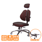 《GXG》人體工學 雙背椅 (鋁腳/無扶手) TW-2994 LUANH(請備註顏色)
