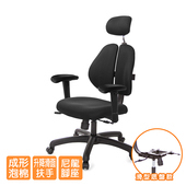 《GXG》人體工學 雙背椅 (升降滑面扶手)  TW-2994 EA6(請備註顏色)
