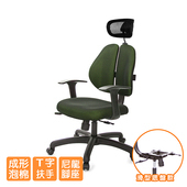 《GXG》GXG 人體工學 雙背椅 (T字扶手)  TW-2994 EA(請備註顏色)