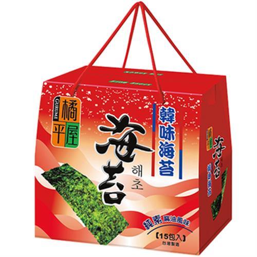 橘平屋 韓味海苔禮盒(4.2g×15包入)