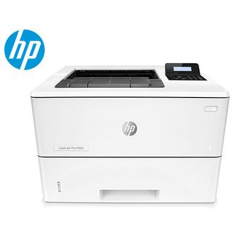 HP HP LaserJet Pro M26a多功能雷射事務機(M501dn)