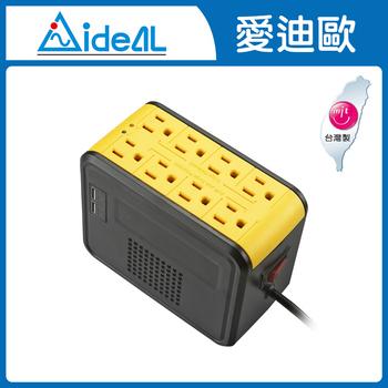 《愛迪歐 IDEAL》愛迪歐《PSCU-1000》穩壓器,1KVA-晶漾黃