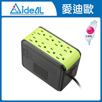 《愛迪歐 IDEAL》愛迪歐《PSCU-1000》穩壓器,1KVA-蘋果綠