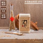 《米巷無毒農產》香米(600g/包)(x3包)