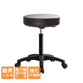 《GXG》圓凳款 工作椅 TW-T01EX (搭配防刮輪)(黑色)