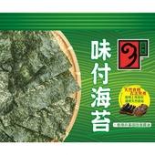 《高岡屋》特選半切味付海苔(25g)