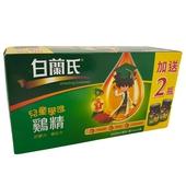 《白蘭氏》兒童學進雞精41ml*6+2瓶/盒 $299