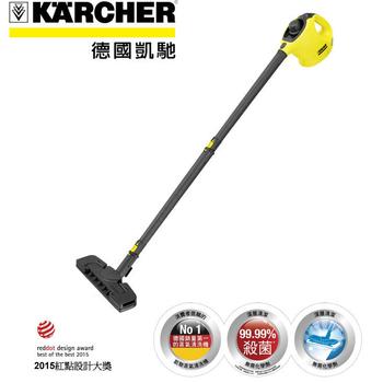 Karcher德國凱馳 手持多功能高壓蒸氣清洗機 蒸氣拖把 SC1 / SC-1 (台灣原廠公司貨)(SC1)