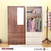 《RICHOME》(樓層費另計)傑菲雙門雙抽衣櫥-2色柚木色 $3990