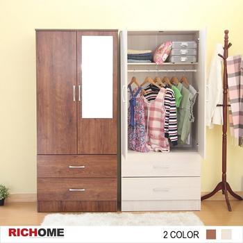 《RICHOME》(樓層費另計)傑菲雙門雙抽衣櫥-2色(柚木色)