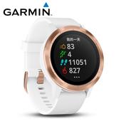 《Garmin》vivoactive3 行動支付心率智慧腕錶 GPS運動錶(玫瑰金)