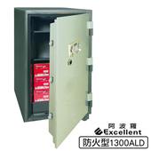 《阿波羅 Excellent》e世紀電子保險箱_防火型1300ALD