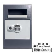 《阿波羅 Excellent》e世紀電子保險箱_投幣式型65CD