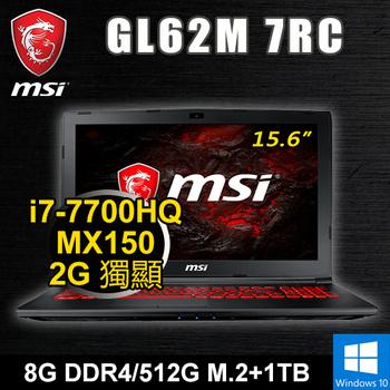 微星 MSI 微星 GL62M 7RC-0851M 15.6 電競筆電(i7/8G/512G M.2+1T/MX150)