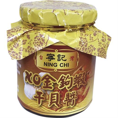 寧記 XO金鉤蝦干貝醬(265g/瓶)