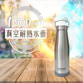 《LTB》316不鏽鋼全真空運動保溫杯(750ml) $670