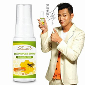 《Lovita 愛維他》蜂膠噴霧(18%生物類黃酮)(30ml)