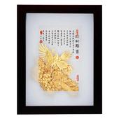 《My Gifts》立體金箔畫-松齡鶴壽(古香系列22.7x17.6cm)