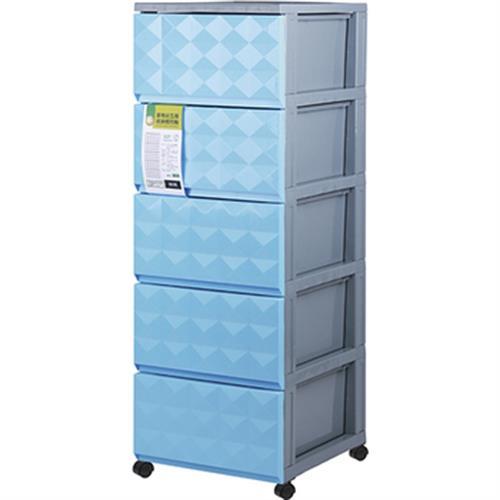 FP 菱格紋五層收納櫃附輪- 藍色(長45.7x寬40x高114公分)