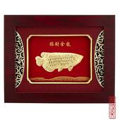 《My Gifts》立體金箔畫-招財金龍(真愛系列34x27cm)