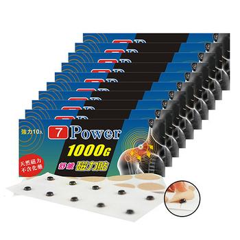 7Power MIT舒緩磁力貼1000G -肩頸手足適用(10枚/包 ,共10包)