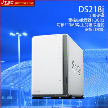 Synology 群暉科技 DiskStation DS218j NAS (2Bay/Marvell/512MB) 網路儲存伺服器(不含硬碟)(DS218j)
