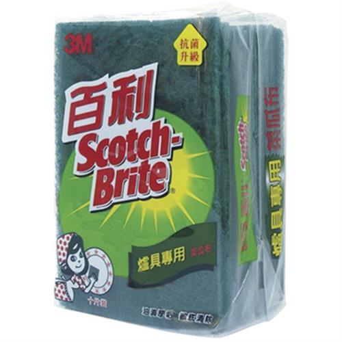 《3M》百利抗菌爐具專用菜瓜布10入裝
