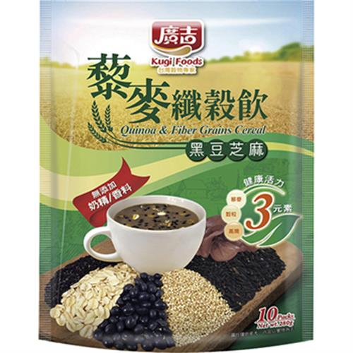 廣吉 藜麥纖穀飲28G*10包(黑豆芝麻)