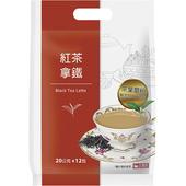 《RT》紅茶拿鐵(20g*12包/袋)