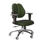 《GXG》GXG 短背成泡 雙背椅 (鋁腳/升降鋼板扶手)TW-2990 LU8(請備註顏色/扶手面)