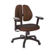 《GXG》短背成泡 雙背椅 (升降滑面扶手)TW-2990 E6(請備註顏色)