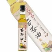 《樸優樂活》冷壓初榨苦茶油(250ml/瓶)(*1件組)