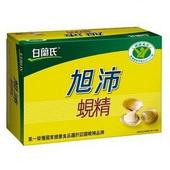 《白蘭氏》旭沛硯精 (60ml*6瓶/盒.12盒/箱)
