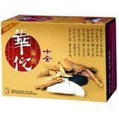 《華佗》十全1箱(70g*6瓶/盒,12盒/箱)
