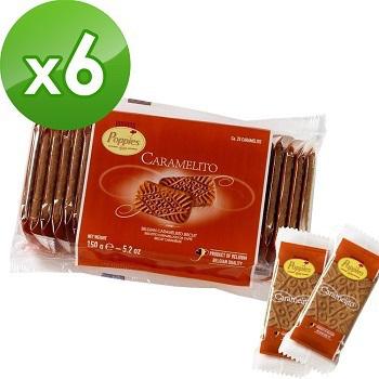 《POPPIES》帕皮思比利時焦糖脆餅(150g/包-25入裝)(x6包組)