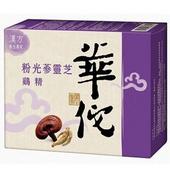 《華佗》粉光蔘靈芝(70g*6瓶/盒,12盒/箱)