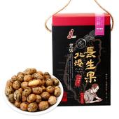 《泰優豆》開運優豆禮盒(花生)(306g(17g*18包))