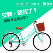 《SPORTONE》U18-LITE