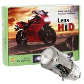 《達燿綠能》摩托車透鏡氙氣燈(470g組/盒)