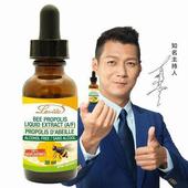 《Lovita愛維他》蜂膠滴液(18%生物類黃酮)(30ml)