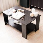 《Hopma》北歐時尚茶几桌(黑胡桃)